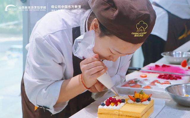 甜品培训班