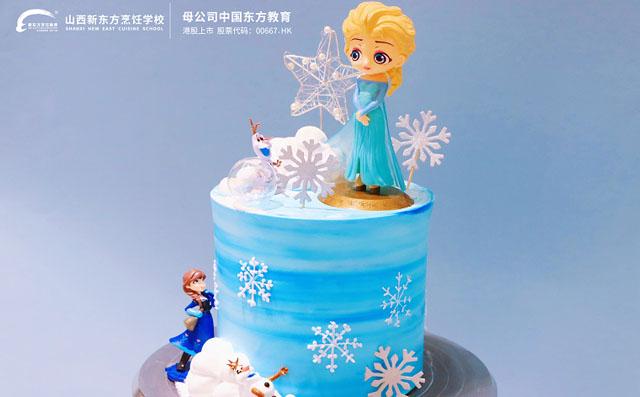 小女孩生日蛋糕