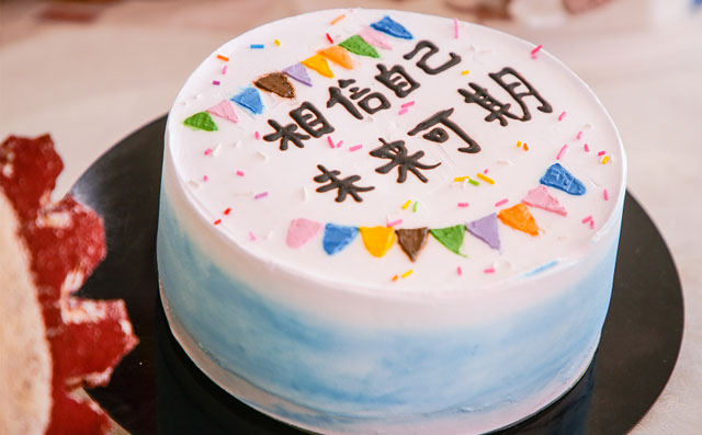 毕业专属蛋糕