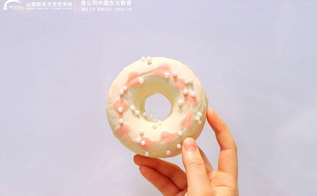 甜甜圈培训