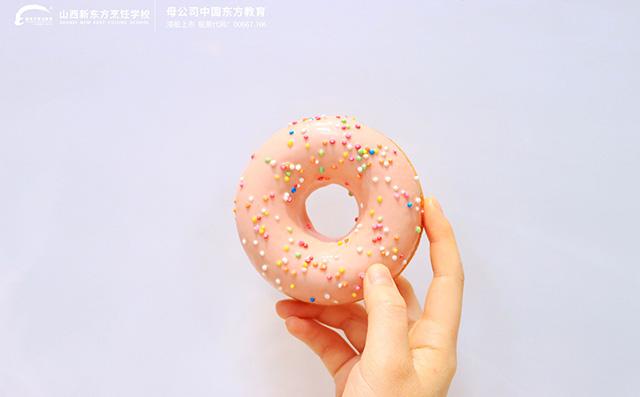 粉丝甜甜圈