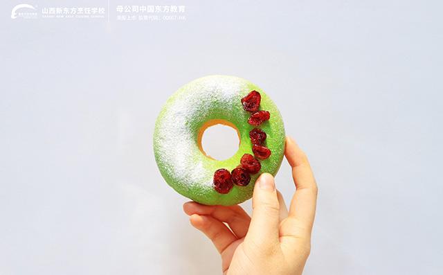 甜甜圈培训班